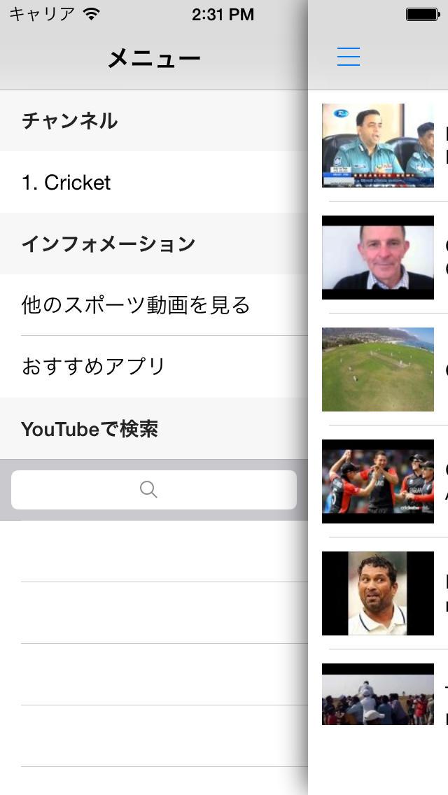 クリケット動画まとめ - 試合結果やハイライトを動画でチェック!のスクリーンショット_2