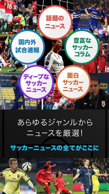 超WORLDサッカー!PLUSのスクリーンショット_2