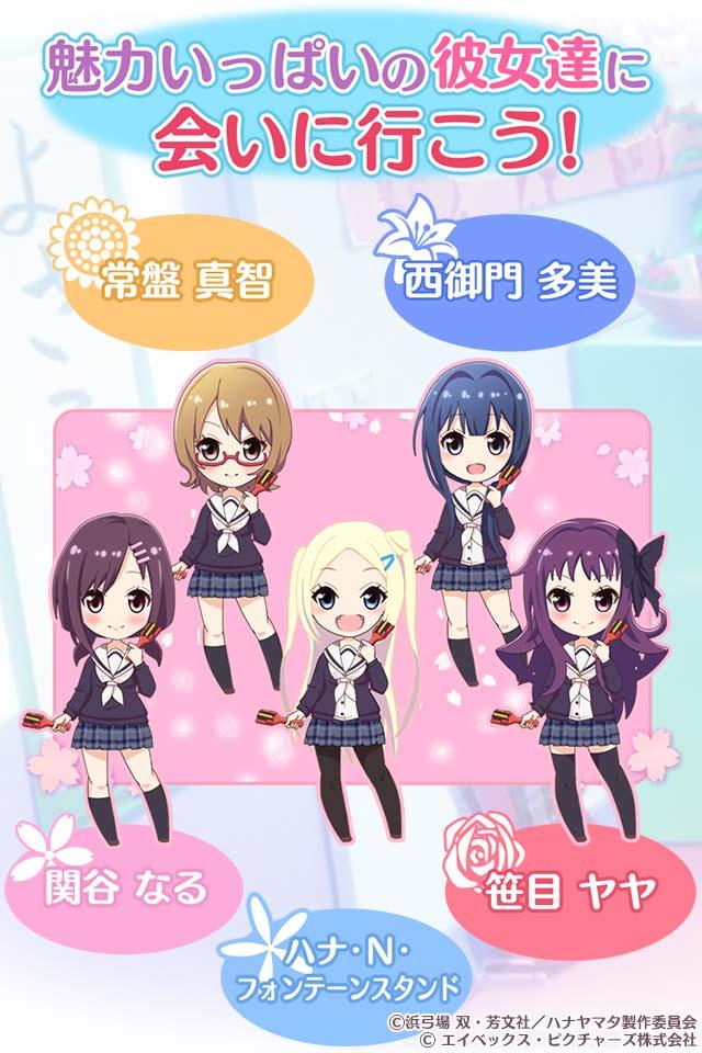 ハナヤマタ よさこいパズル!のスクリーンショット_4