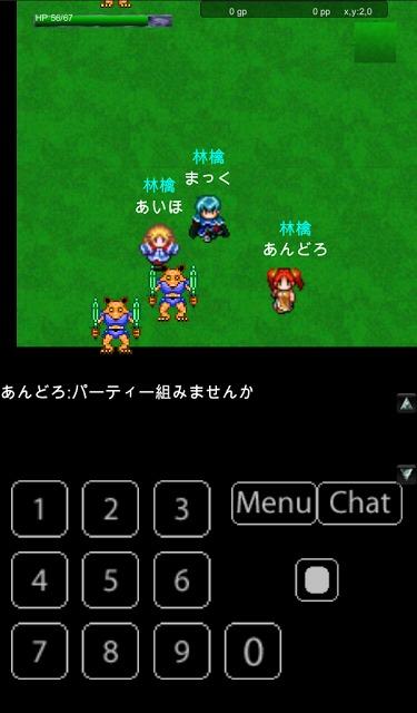 ドラゴンアタックオンライン(無料MMORPG)のスクリーンショット_1