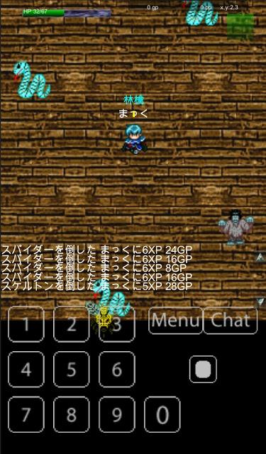 ドラゴンアタックオンライン(無料MMORPG)のスクリーンショット_2