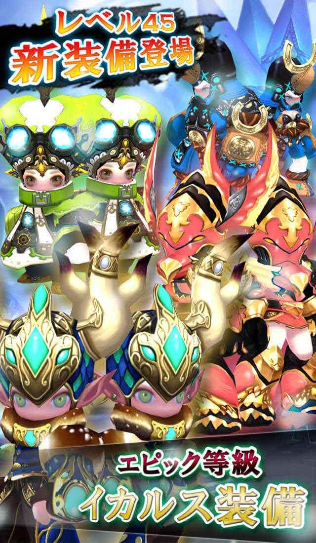 アークスフィア【3DMMORPG】 のスクリーンショット_2