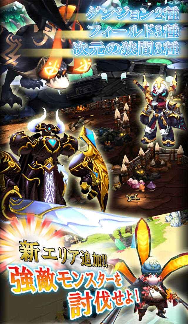 アークスフィア【超大型MMORPG】 のスクリーンショット_3