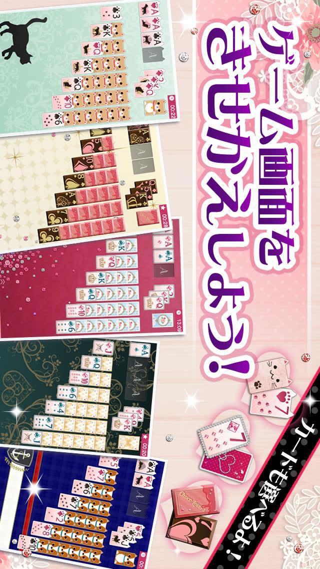 プリンセス★ソリティア - トランプ無料&人気の女子用パックのスクリーンショット_3