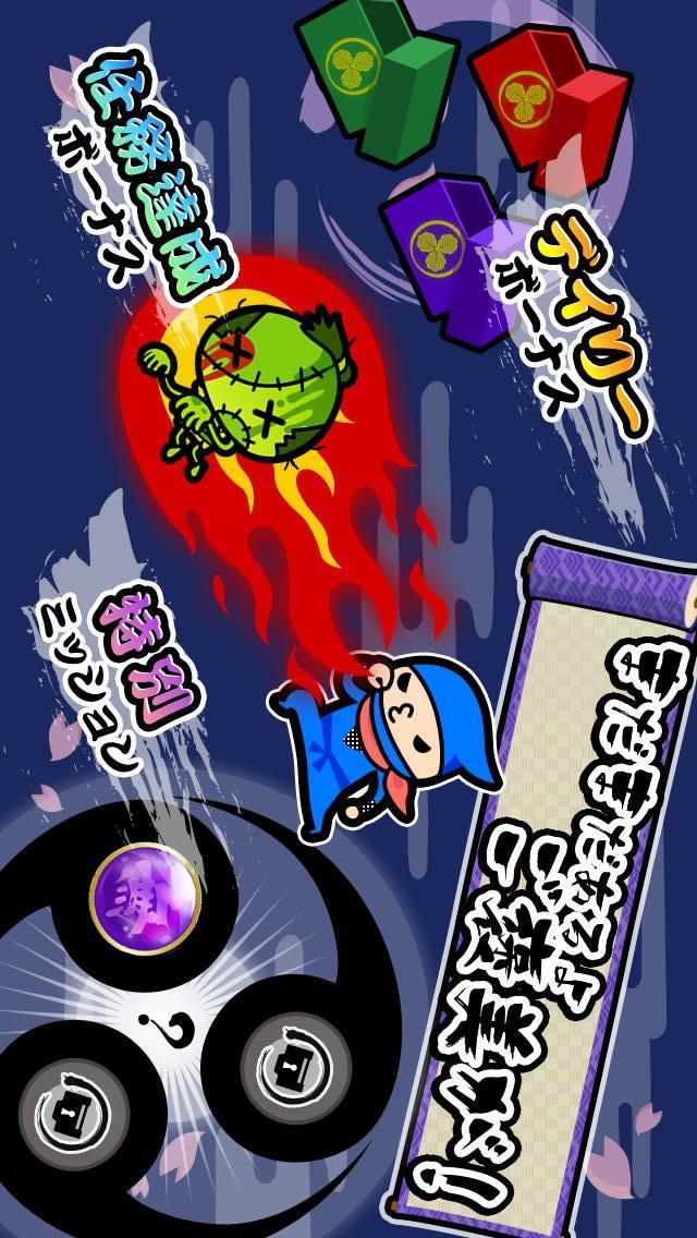 忍者 vs ゾンビ侍のスクリーンショット_4
