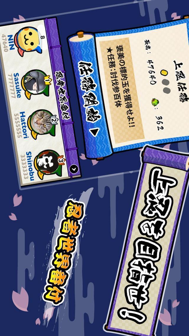 忍者 vs ゾンビ侍のスクリーンショット_5