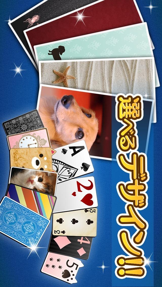 KINGフリーセル - 日本語&無料のトランプゲームのスクリーンショット_3