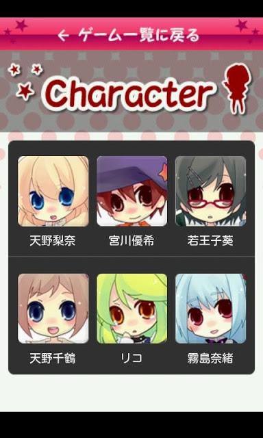 りなのスライドパズルのスクリーンショット_3