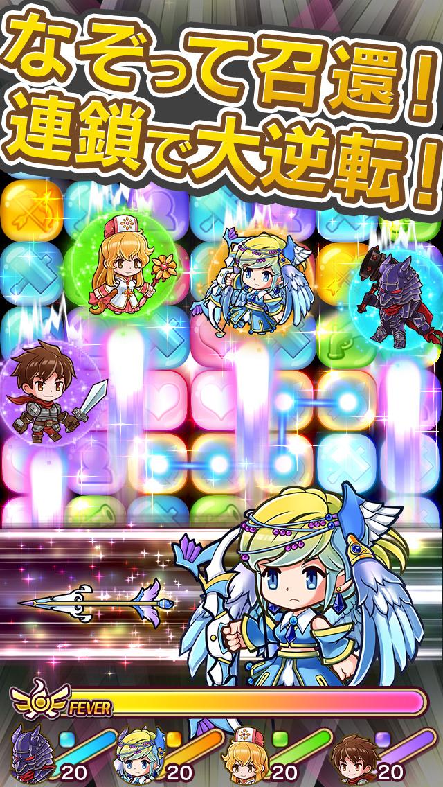 パズクエ 新感覚!パズル×タワーディフェンスRPGのスクリーンショット_1