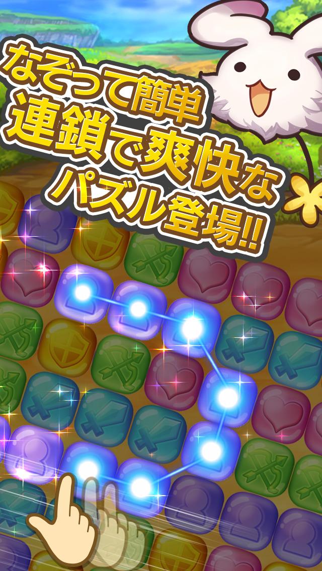 パズクエ 新感覚!パズル×タワーディフェンスRPGのスクリーンショット_2