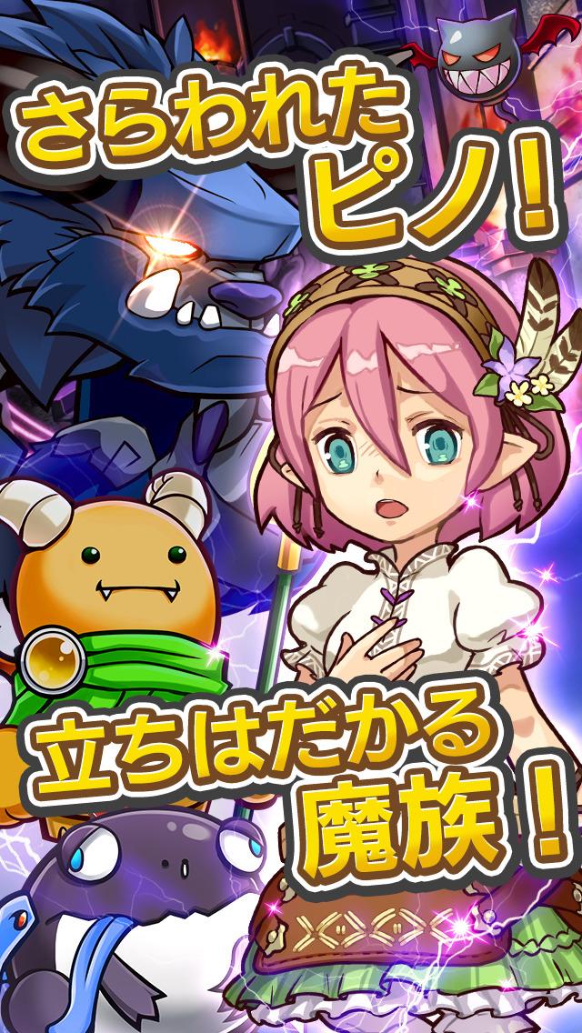 パズクエ 新感覚!パズル×タワーディフェンスRPGのスクリーンショット_4