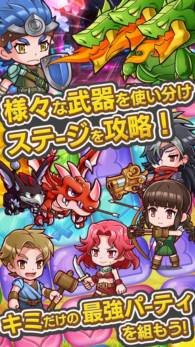 パズクエ 新感覚!パズル×タワーディフェンスRPGのスクリーンショット_5