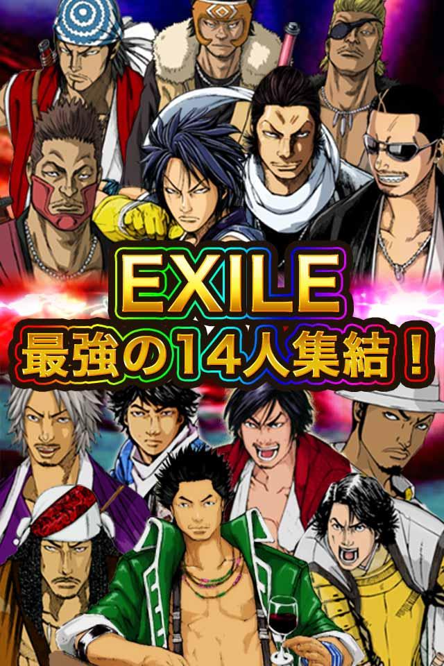 エグザムライ戦国 〜EXILE激闘編〜のスクリーンショット_1