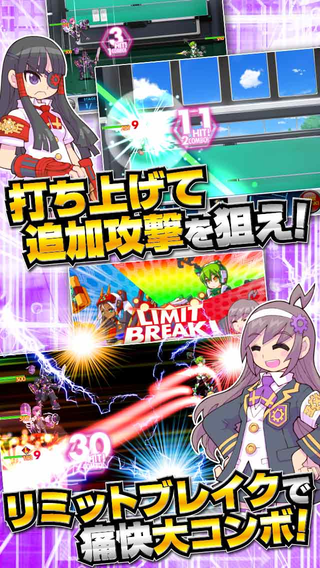 女子メカ! -ねじまき学園生徒会戦記-のスクリーンショット_4