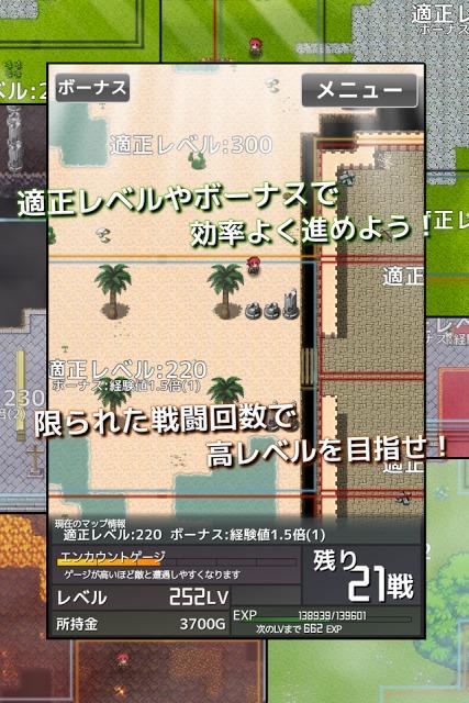 インフレーションRPGクエストのスクリーンショット_2