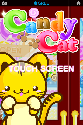 CandyCat by グリーのスクリーンショット_1