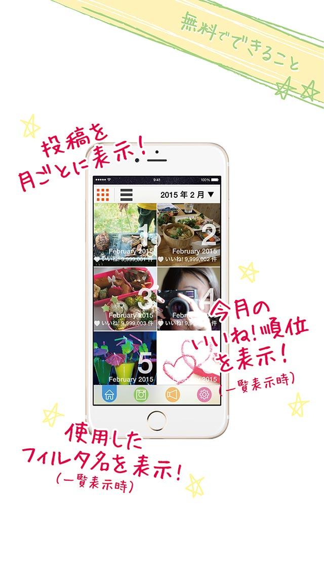 Photo31のスクリーンショット_2