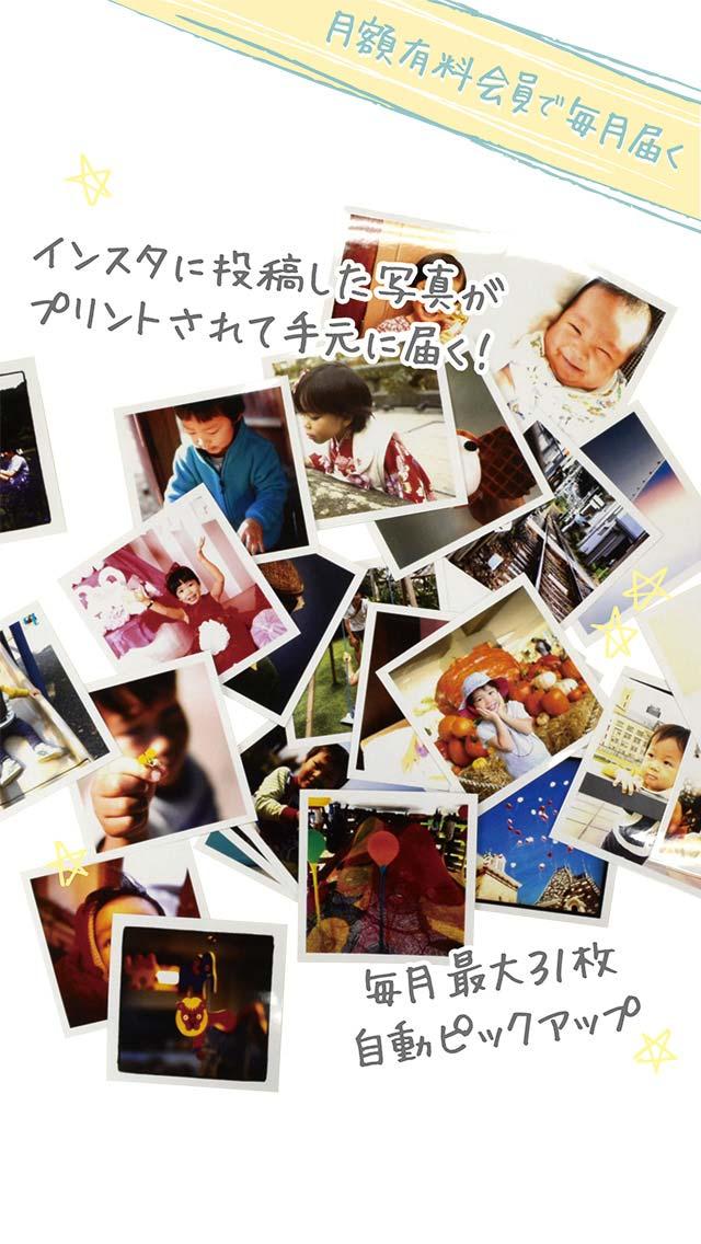 Photo31のスクリーンショット_3