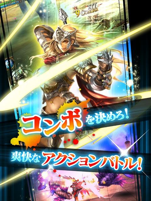 RPGオルクスオンライン MMOアクションロールプレイングのスクリーンショット_1