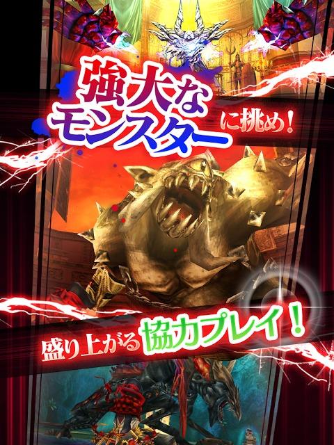 RPGオルクスオンライン MMOアクションロールプレイングのスクリーンショット_2