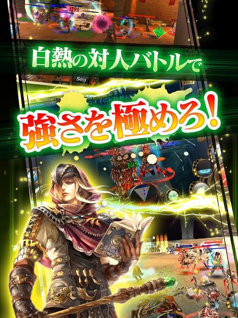 RPGオルクスオンライン MMOアクションロールプレイングのスクリーンショット_3