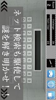【脱出ゲーム】CONCRETE【激ムズ暗号 謎解き】のスクリーンショット_3