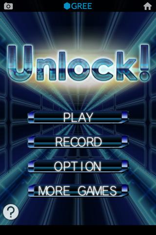 Unlock! by グリーのスクリーンショット_1