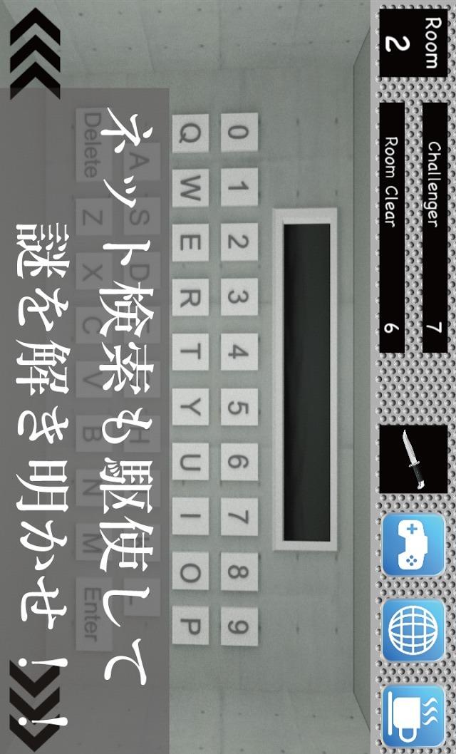 【脱出ゲーム】 CONCRETE 【激ムズ暗号 謎解き 】のスクリーンショット_2