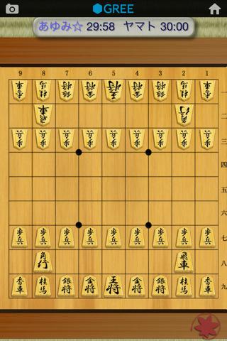 将棋 by グリーのスクリーンショット_2