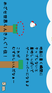 Jumping Chicken 激ムズだよ!のスクリーンショット_3