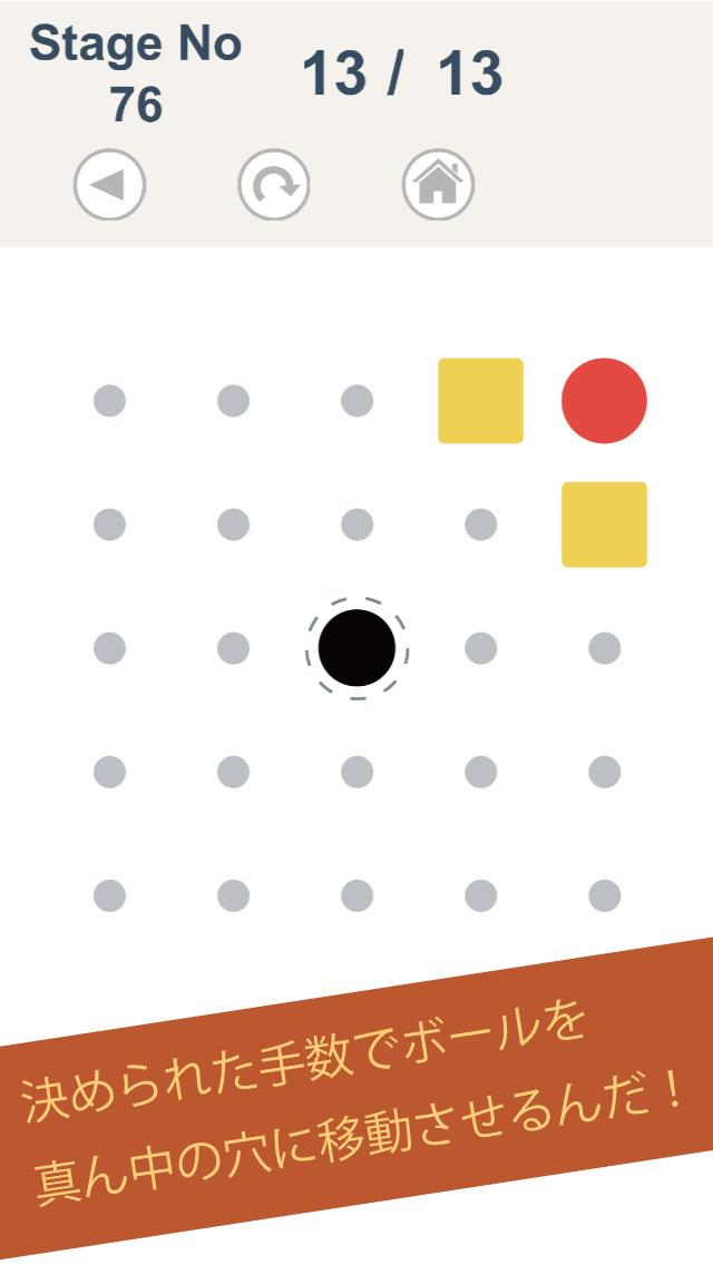 【パズル】Ball To Holeのスクリーンショット_3
