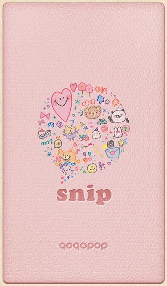 可愛いスタンプ画像検索アプリ『snip』-スタンプ・絵文字・壁紙・写真・デコメ・顔文字デコ・おもしろ系・レス画像が無料で検索!Twitter、Facebook、メッセンジャーに簡単画像送信のスクリーンショット_5