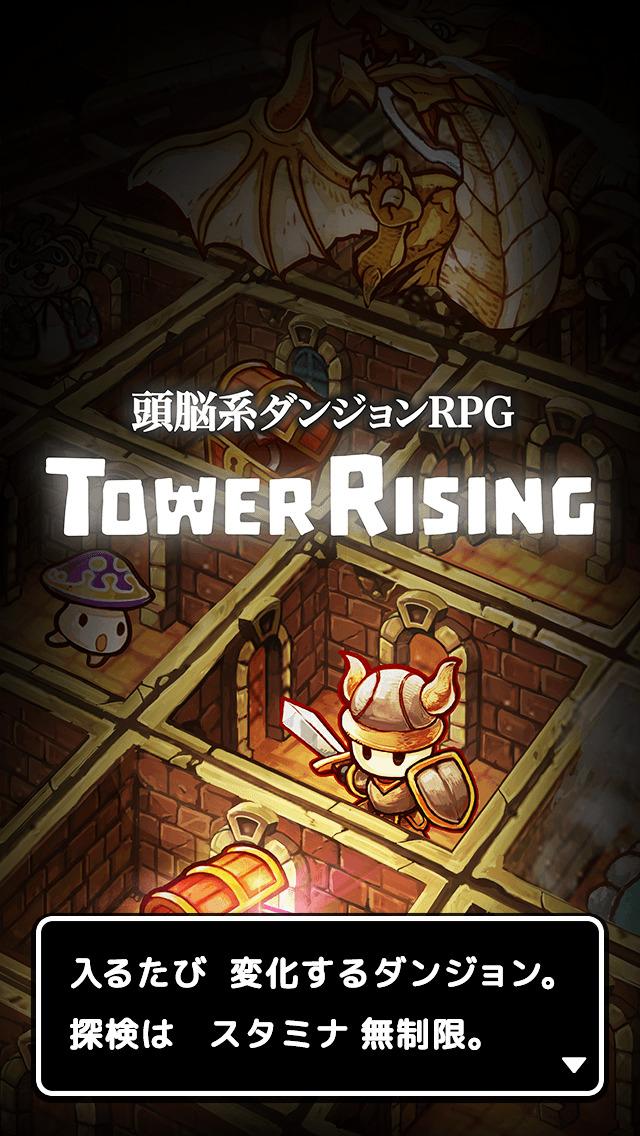 LINE タワーライジングのスクリーンショット_1