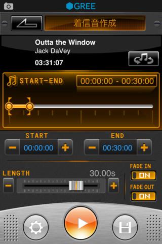 着信音ファクトリーのスクリーンショット_2
