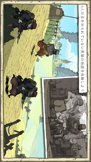 Valiant Hearts: The Great Warのスクリーンショット_2