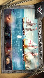 Assassin's Creed Piratesのスクリーンショット_3