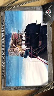 Assassin's Creed Piratesのスクリーンショット_4