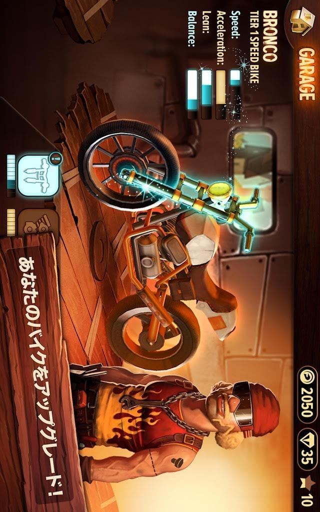 Trials Goのスクリーンショット_3