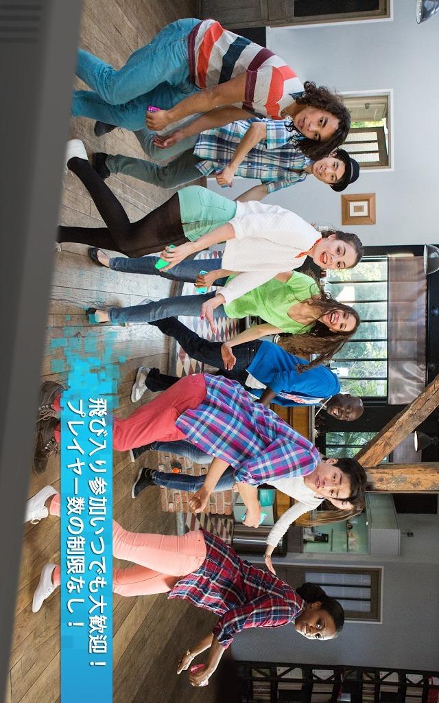 Just Dance Nowのスクリーンショット_3
