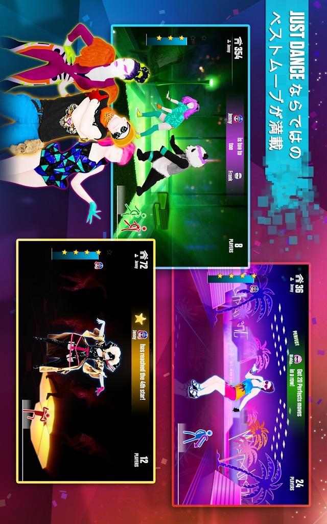 Just Dance Nowのスクリーンショット_5