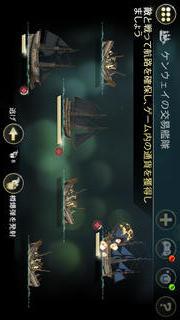 Assassin's Creed IV® Black Flag Companionのスクリーンショット_2