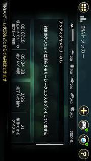 Assassin's Creed IV® Black Flag Companionのスクリーンショット_3