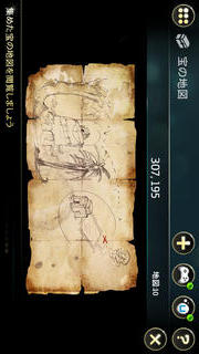 Assassin's Creed IV® Black Flag Companionのスクリーンショット_4