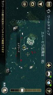Assassin's Creed IV® Black Flag Companionのスクリーンショット_5