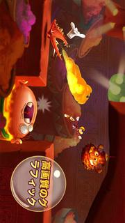 Rayman Fiesta Runのスクリーンショット_4