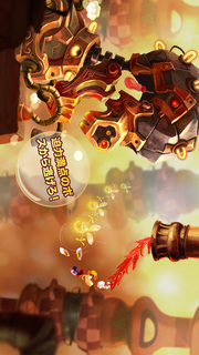 Rayman Fiesta Runのスクリーンショット_5