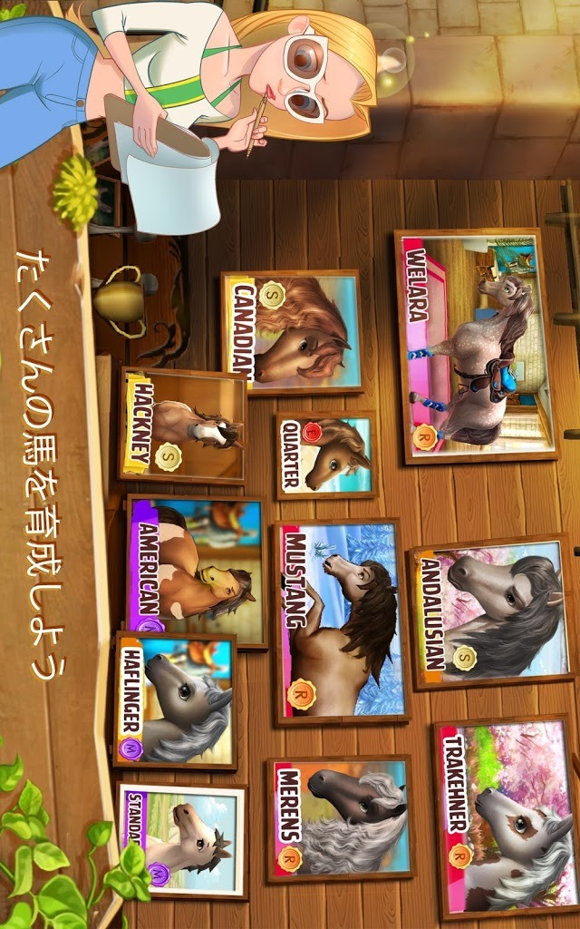 Horse haven World Adventuresのスクリーンショット_3