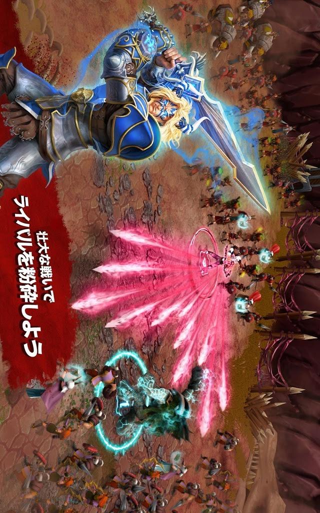 Battle of Heroesのスクリーンショット_1