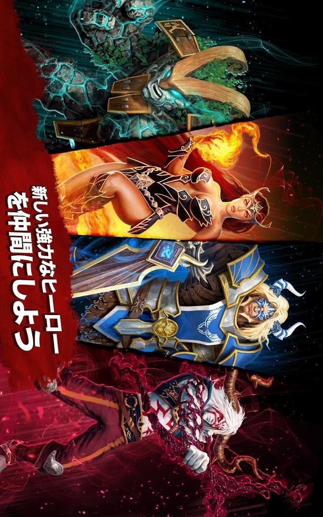 Battle of Heroesのスクリーンショット_2