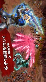 Battle of Heroes: Land of Immortalsのスクリーンショット_1